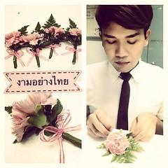 งามอย่างไทยกับดอกไม้ประดิษฐิ์ ใช้ในงานเลี้ยงวันเกษียรของโรงเรียน