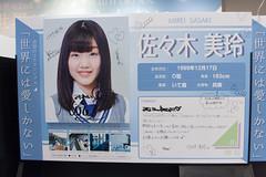 欅坂46 画像40
