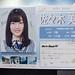 欅坂46 画像55