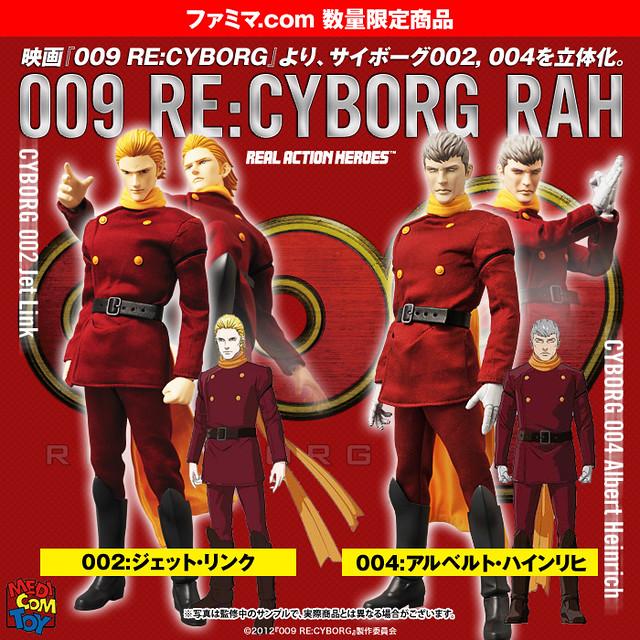 RAH 人造人 009的002 傑特·林克 004 亞柏特·海恩利希