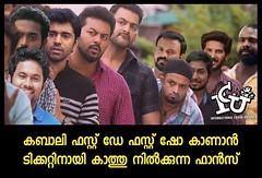 ... #icuchalu #movies #kabali Credits: Jinson Abraham ICU (chaluunion) Tags: icu icuchalu internationalchaluunion chaluunion