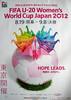 Women's Under 20 World Cup 2012