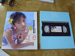 原裝絕版 1997年 1月10日 榎本加奈子 KANAKO ENOMOTO edge Special photographic ISSUE 寫真集+錄影帶 原價 4000YEN 中古品 3