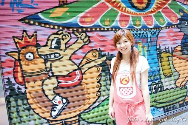 [2012夏‧香港]*中環‧特色街道 ~ 蘭桂坊、石板街、利源東街、利源西街