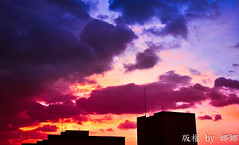 Sunset ( Nana) Tags: life light sunset sky beautiful silhouette clouds colorful natural taiwan   taiwan
