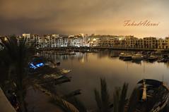 مارينا أغادير (احساس عاشق) Tags: agadir 2012 الصور جديد morcco عاشق فندق مارينا بنات المغرب 2013 احساس أغادير احترافي اطلس كازا صحارىبنات