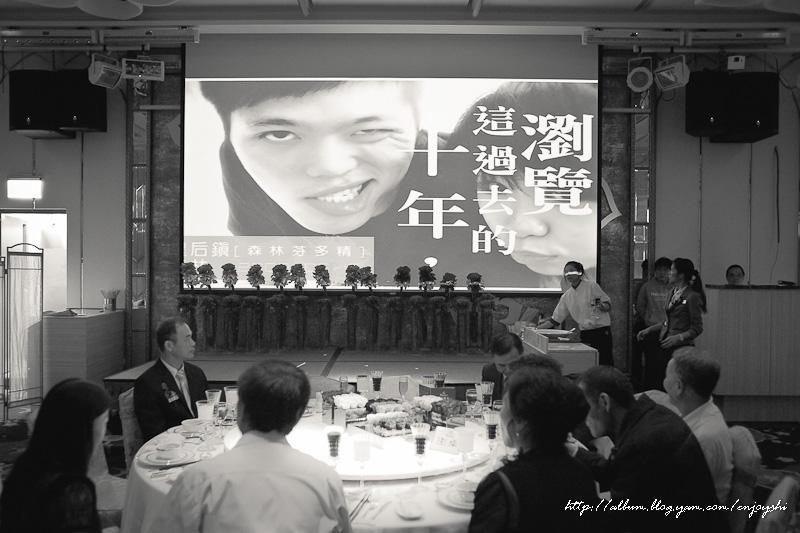 炳霖 依萍 結婚-0193.jpg