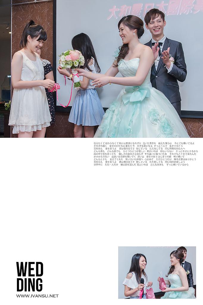 29653475361 09383d46cc o - [婚攝] 婚禮攝影@大和屋 律宏 & 蕙如