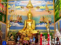 พระประธาน วัดพระพุทธไสยาสน์