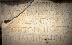 It's All Greek to Me (keithmaguire ) Tags: archaeology stone greek temple ancient ruins europe european columns goddess hellas athens parthenon greece grecia atenas classical  athena griechenland grce templo athene hy  tempel athen templom grcia tempio tapnak  griekenland yunanistan  athnes atina   grecja  atene  chrm    athny   grgorszg witynia  ecko      yunani  lp     gresya