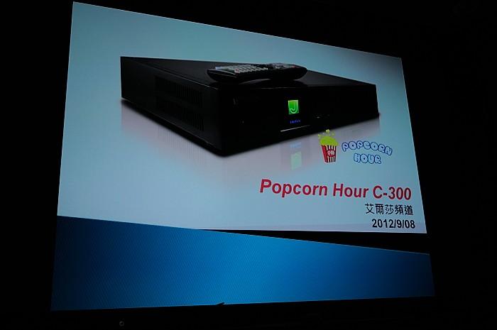hd-club-popcorn-qnap
