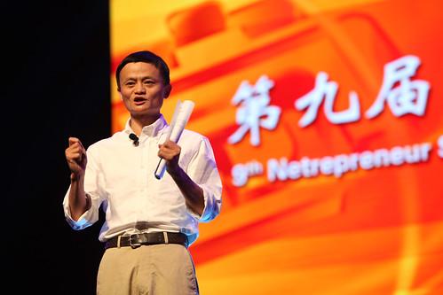 قصة نجاح موقع علي بابا الصيني jack ma