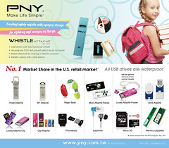 110902_Sindo News_for_nina (BENTARAUNIK) Tags: art design media lifestyle entertainment tecnology
