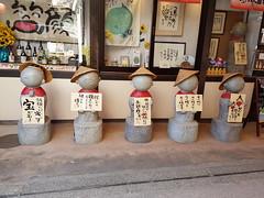 20160719_095938 (wjs5715.thomaswu) Tags: 日本 廣島 宮島 日本三景