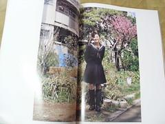 深田恭子 KYOKO FUKADA 寫真集 德永彩攝影 出品 原價 38元 港幣 中古品 2