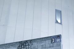 宇田川の壁紙プレビュー