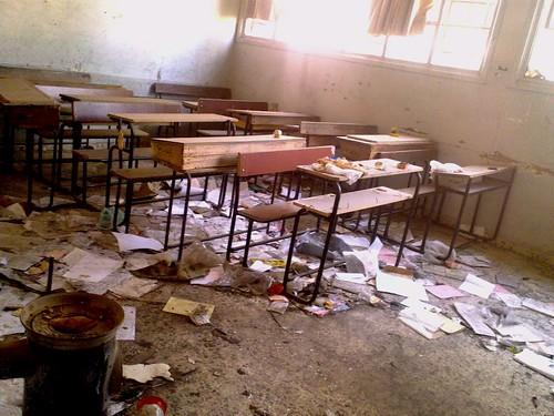 A ClassRoom | صف مدرسي