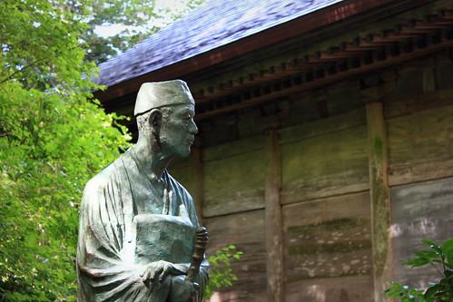 Matsuo Basho Chusonji Hiraizumi, Iwate Prefecture