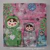 Babushka Dolls1 (littledot_debbie) Tags: pink pierced art texture painting paper mixed media paint dolls hand handmade canvas made howto babushka