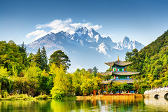 (Voyages Lambert) Tags: travel tourism pavilion dragon lijiang scenics backgrounds history journey blue old cultures famousplace vacations nature outdoors tourist yunnanprovince chinaeastasia asia tree mountainpeak mountain hill landscape sky pond lake snow water pagoda bridgemanmadestructure town region shangrila