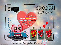 Lovely (Soul Lovely Things) Tags: red art girl mobile hearts ship heart handmade space crafts craft galaxy pr lovely    kawthar       kawtharalhassan
