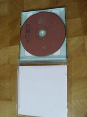 原裝絕版 星月童話 VCD 主演 張國榮 常盤貴子 中古品 2