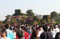 Topiary Great Wall (chdphd) Tags: tiananmensquare tiananmen square beijing
