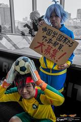 Inazuma Eleven x #AMG2016: 002 (FAT8893) Tags: animangaki animangaki2016 amg2016 malaysia cosplay inazumaeleven level5 soccer fubuki shirou shawn froste mamoru endou mark evans