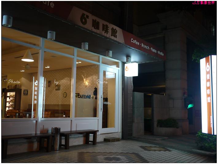 桃園6號咖啡 (23).JPG