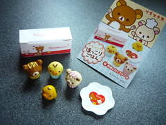 rilakkuma re - mint muffins & sweets (My Sweet 80s) Tags: hk vintage hellokitty sanrio 80s 70s collectables gashapon stationery lts cinnamoroll anni70 whirligig purin japanease plastictoys madeinjapan vintagetoys mymelody winduptoys littletwinstars trottola vintagestationery anni80 plasticfigures pattyjimmy springtoy pvcfigures sanriocharacters pattyandjimmy sanriovintage giocoacarica cartoleriavintage giocoamolla pimpompurin sanriogang sanriocoltd collezionesanrio elefantinosanrio pupazzettisanrio personaggisanrio plasticminifigures sanriogoodies sanriotoys sanriovintagetoys giochisanriohellokitty acarica windupvintage