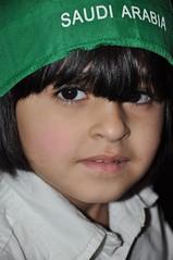 هلا العيد (إجلال) Tags: هلا العلم سعودي سعوديه سعوديات الشعب السعوديه الوطن الاخضر الطفله السعوديه،