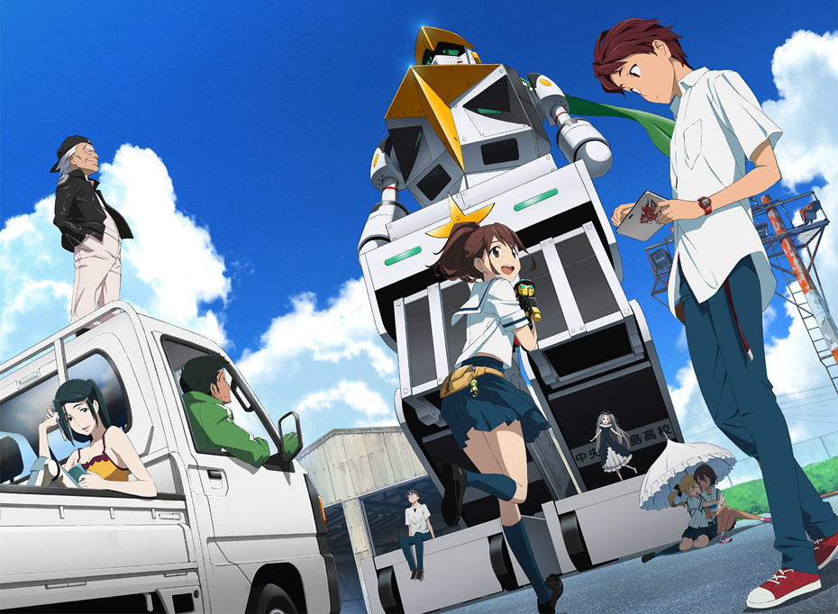 Robotics Notes Anime