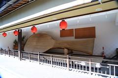IMG_1511 (wjs5715.thomaswu) Tags: 日本 廣島 宮島 日本三景