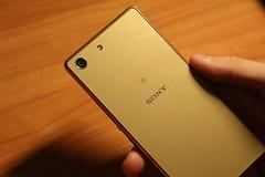 Sony Xperia M5 smartphone