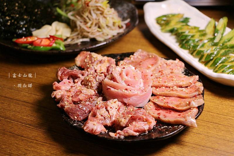 東區燒肉富士山龍049
