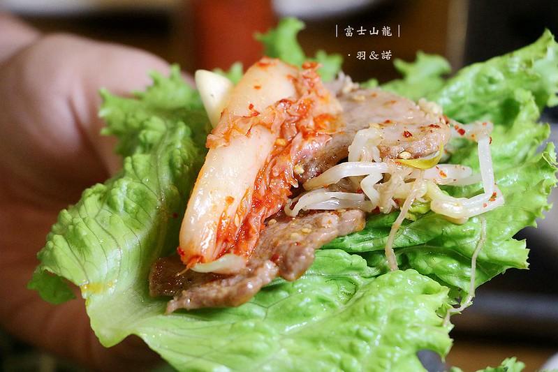 東區燒肉富士山龍062