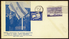 Souveir envelope commemorating Israel's admission to the United Nations, postmarked at the United Nations on the actual day of admission, May 11, 1949 (Gary Dunaier) Tags: israel mail stamps letters jewish postal hebrew judaica philately judiasm stampcollecting philatelic cachets cancellations postmarks postalservices firstdaycovers fdcs
