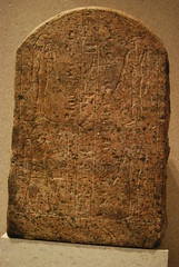 Nofret and family (konde) Tags: berlin granite stele museo stela abydos middlekingdom 12thdynasty nofret