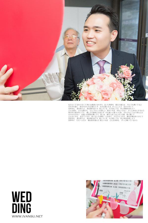 29566483001 be19763fea o - [台中婚攝]婚禮攝影@新天地 仕豐&芸嘉