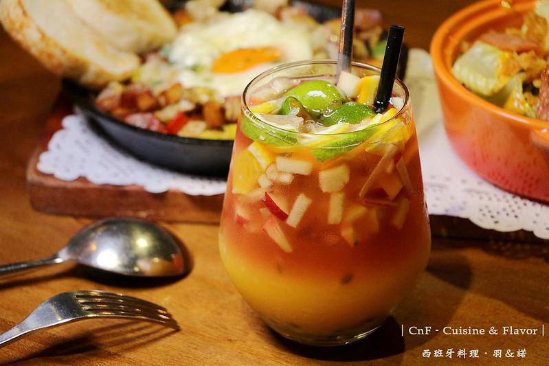 CnF西班牙、早午餐 & 風味料理39