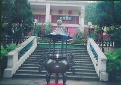 Chuk Lam Sim Yuen Monastery (oldandsolo) Tags: china hk hongkong buddhism chinesetemple incenseburner chineseshrine bambooforestmonastery buddhistfaith chinesereligiousshrine chuklamsimyuenmonastery