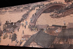 IMG_3271 (Elias Chung) Tags: travel taiwan exhibition kaohsiung qingming canon500d tokina1116mm
