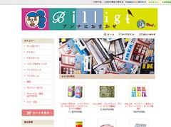 【閉店】billigt.jp