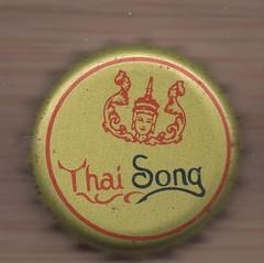 Malasia T (3).jpg (danielcoronas10) Tags: as0ps139 ffd700 song thai crpsn034