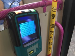 Faulty EZ-Link Card Reader (Jerry (jerrywongjh)) Tags: singapore lta bus faulty ezlink card reader error message errormessage errormessages cardreader fault spoil