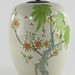 262. Chinese Export Lidded Ginger Jar