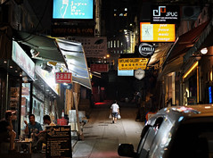 """""""sad hour"""" ... """"joyce is not here"""" (hugo poon - one day in my life) Tags: sign lights colours vanishing peelstreet xe1 myfamiliarplaces"""