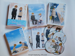 DVD SET 1 - 2 Bokura ga Ita Taiwan Ver.