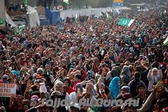 DSC_7113 (Sajjad Ali Qureshi) Tags: islamabad photojournalist bluearea presidenthouse sajjadaliqureshi pakistanimedia