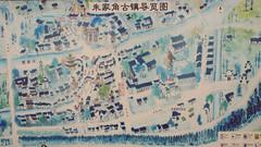 Zhujiazhou (11) (evan.chakroff) Tags: china shanghai canaltown evanchakroff zhujiazhou chakroff